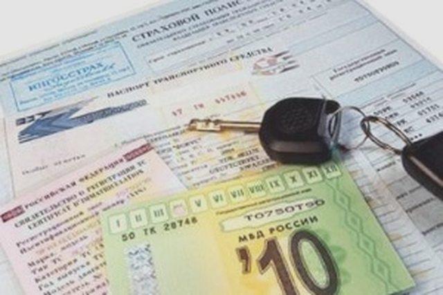 Как восстановить на авто чвидетельство о регистрации