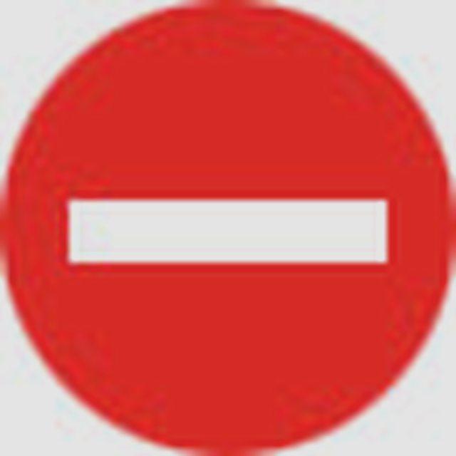 Правила Дорожного Движения, Наша помощь