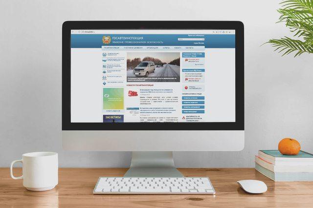 взять онлайн кредит в монобанке