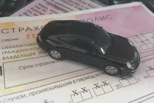 Ли сделать страховку без хозяина машины