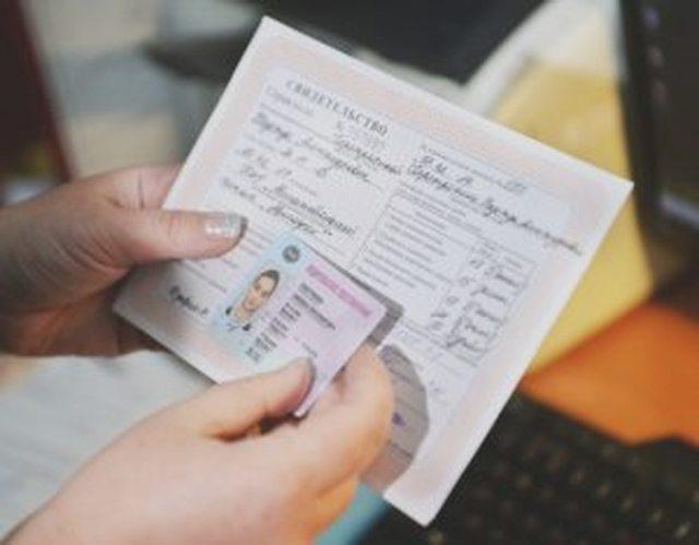 Сколько времени уходит от сдачи экзамена в гаи до получения прав