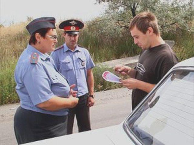 За что берут госпошлину после сдачи на водительское удостоверение